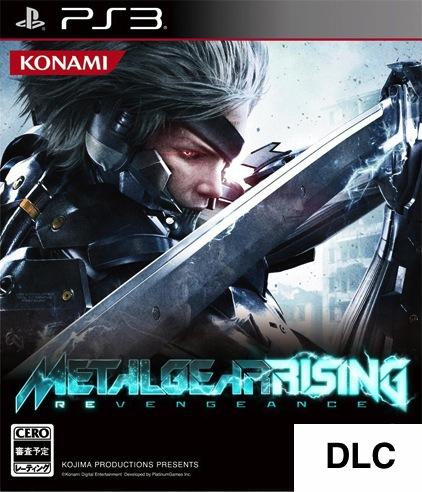 MGR_DLC_PS3