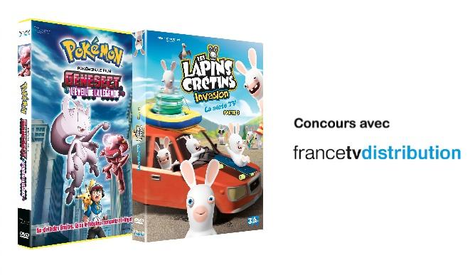 ConcoursFranceTVDistrib