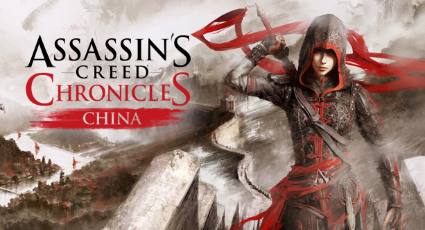 ACC-China_01