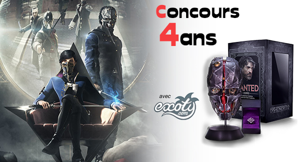 concours4ansdishonored2
