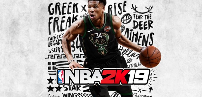 [TEST] NBA 2k19 sur PS4